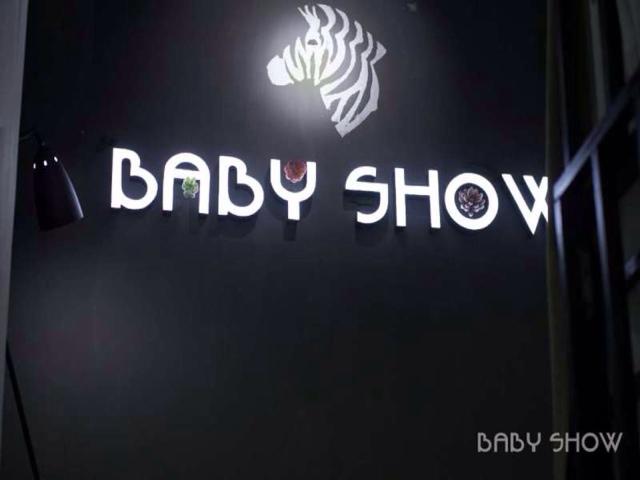 芭比SHOW(华南摩尔店)