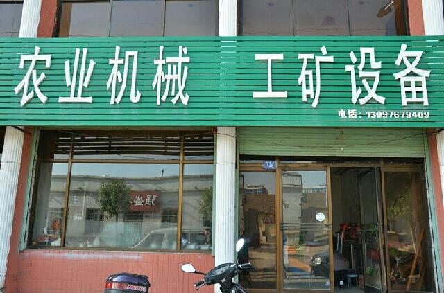 奥德曼夏令营(深圳店)