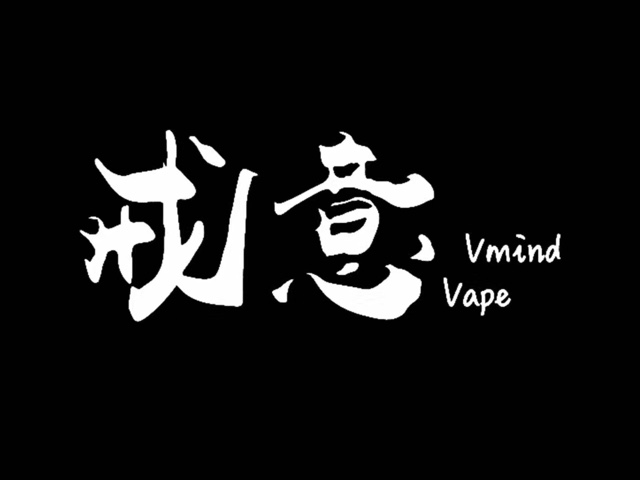 戒意蒸汽电子烟连锁(天河店)