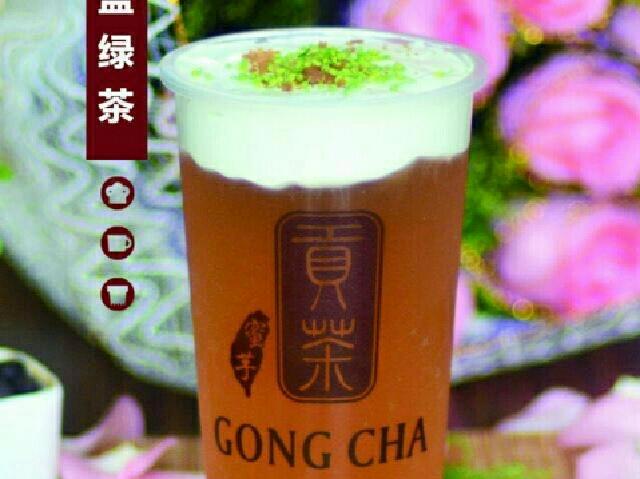 贡茶(嘉凯城店)