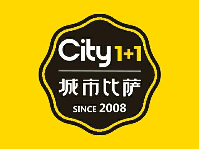City 1+1 城市比萨(欧亚春城店)