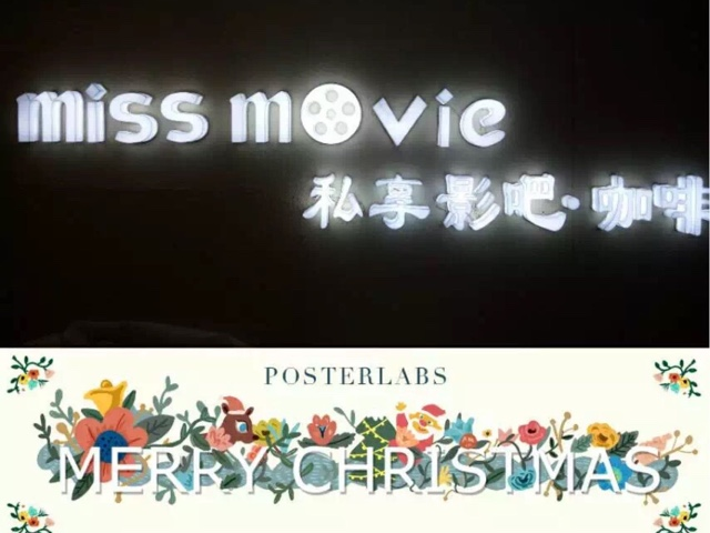 miss movie私享影吧·咖啡