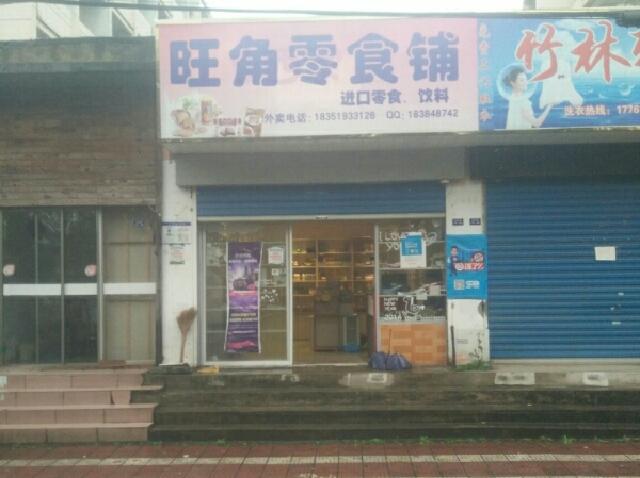 机场连锁快捷酒店(武汉天河中航分店)