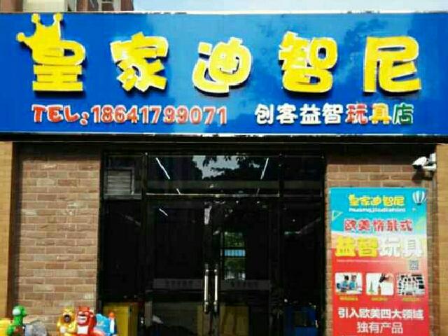 聚焦鲜牛肉潮汕火锅(总部基地旗舰店)