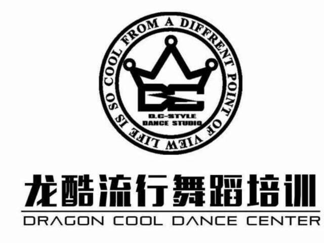 龙酷舞蹈(两路店)
