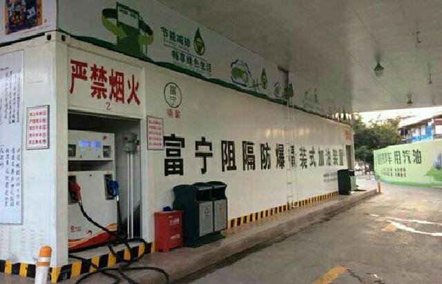 富宁石油装备工程(富宁石油长春店)