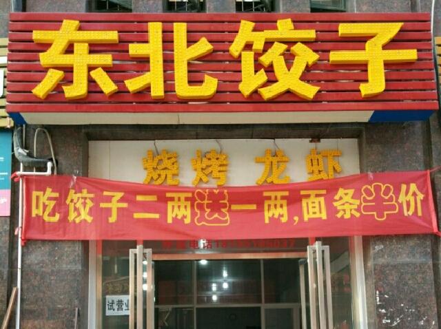 朱毅体育育龙游泳俱乐部(中交店)