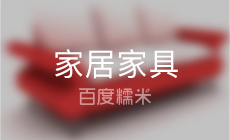 北京托普建材有限公司
