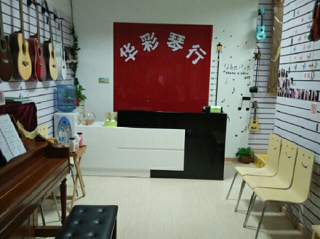 华彩琴行(松江玩酷店)