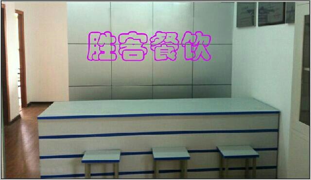 胜客餐饮培训中心