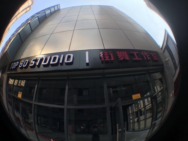 Top 80 Studio街舞工作室