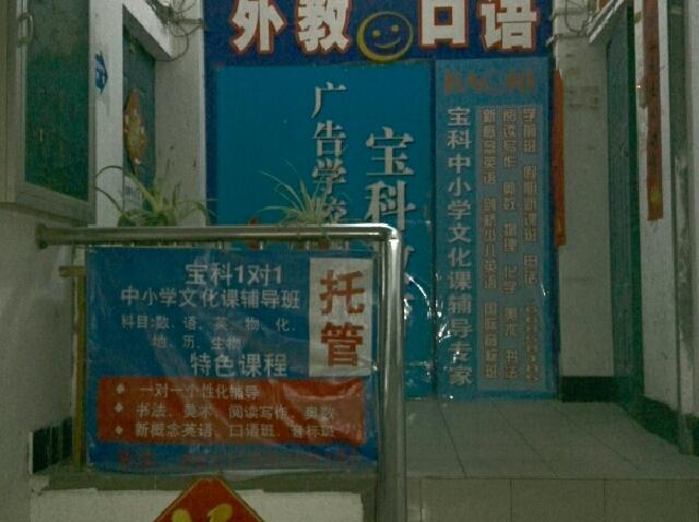 蝎王府羊蝎子(姚家园店)