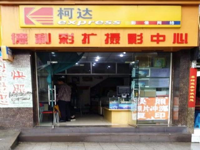 夏弥尔牛扒(京港城店)