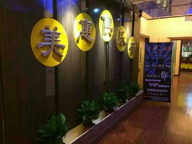 乐动游泳培训俱乐部(东四十条阳光都市店)