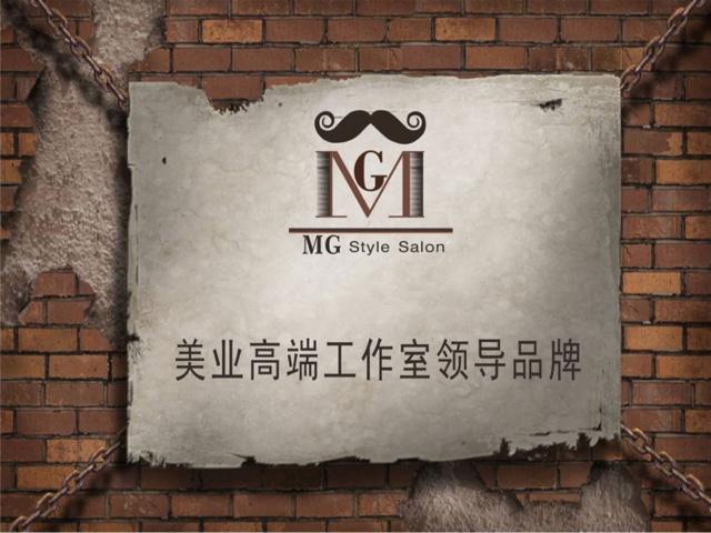 Mg Style Salon(海珠广场店)