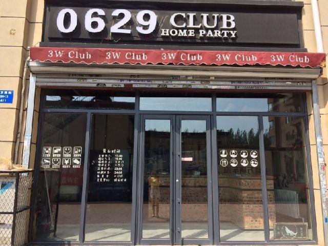0629club