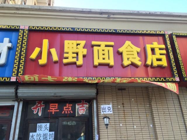 北京620音乐工作室•录音棚(通州店)