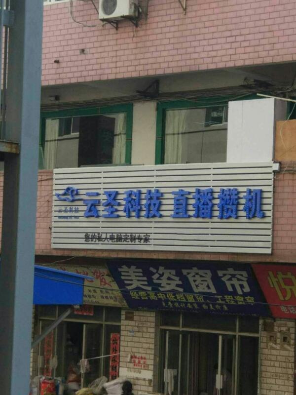 金诺瑞(恒丰店)