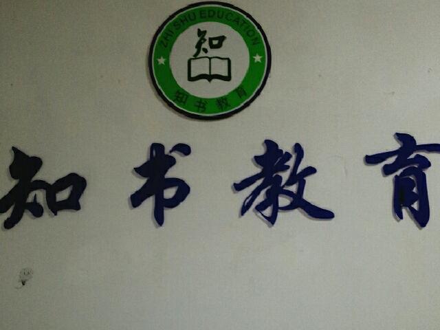 鹤延堂中医馆(保利店)