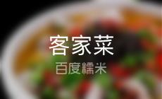 焦娇美人瘦身养生(洛江店)