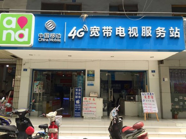 重庆宽带办理中心