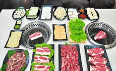韩罗城风尚烤肉