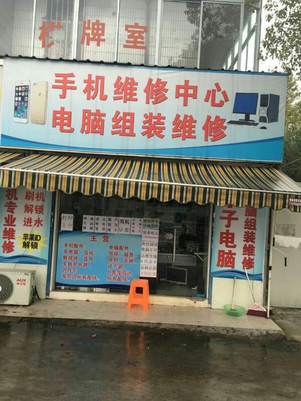 贝贝韩式自助烧烤店