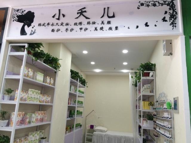 南京好药师景祥佳园店
