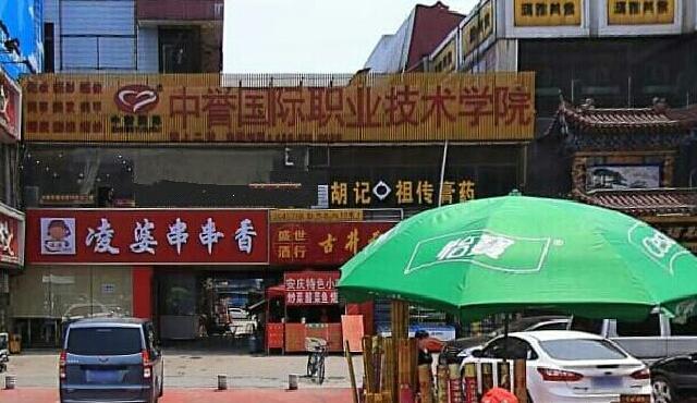 长江传媒国际旅行社(黄鹤楼店)
