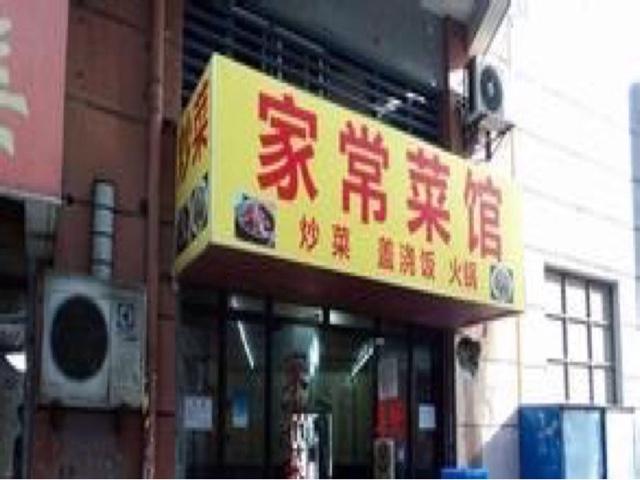 煌忠皇潮汕牛肉火锅(新阳店)