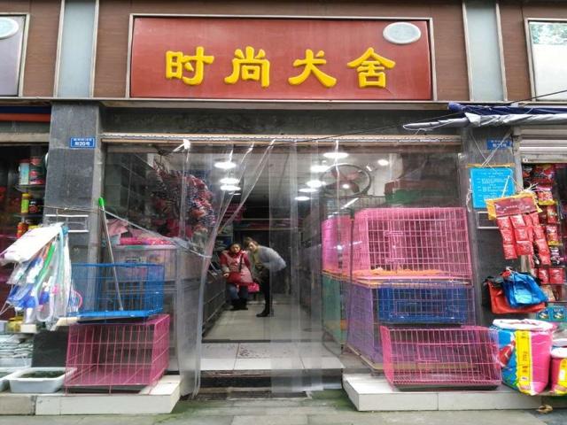 金华义乌宸名国际酒店