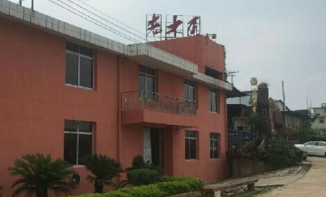 福建省漳州市芗城区金峰工业区(漳华路西)别墅无锡的在哪里最好买图片