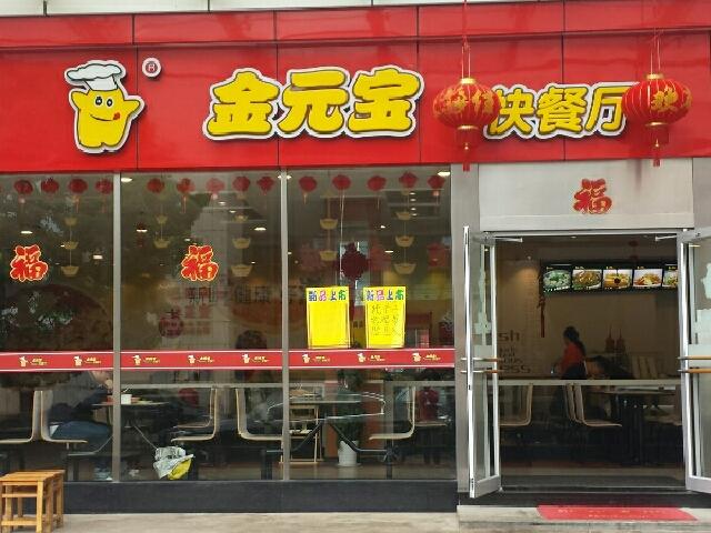 豪尚达牛排自助餐厅(溪美店)