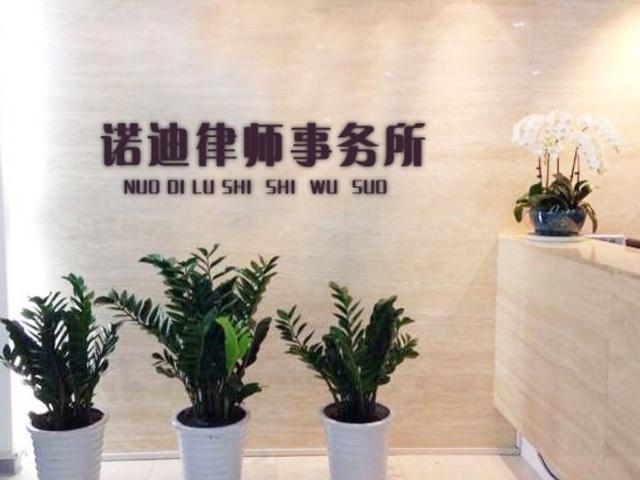 广州胜利公寓(珠江新城B2出口分店)