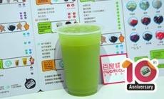 地下铁奶茶(太子站中环沃尔玛店)