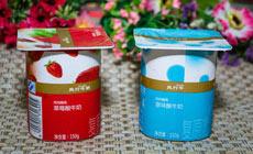 福建红日茗花品牌管理有限公司