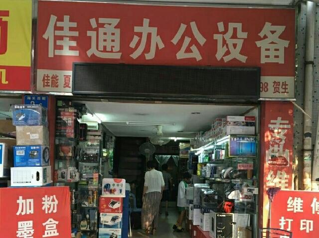 郑虹牙科诊所