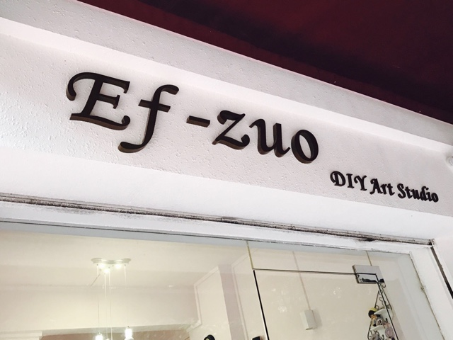 Ef-zuo DIY Art Studio