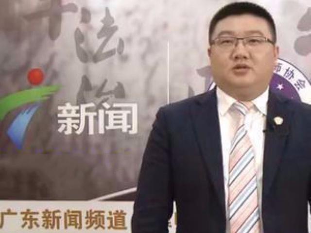 北京市盈科东莞律师事务所