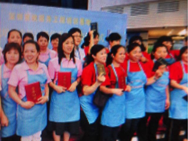 济南华庭保洁服务中心