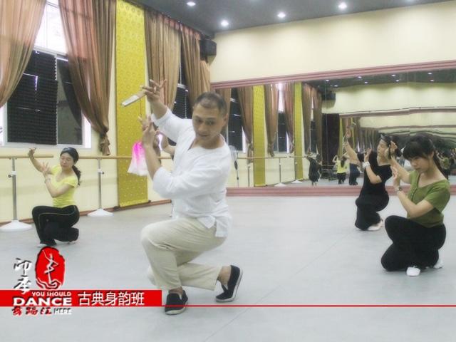 福州印季古典舞蹈传习所(东街店)