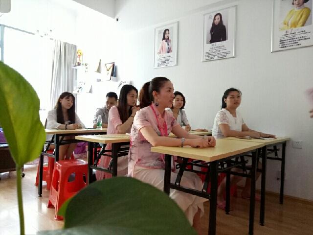 蘭婷国际美妆学院