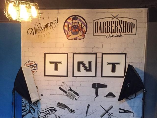 TNT时光倒流美发工作室