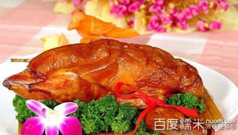 北京鸡和鸭农庄_李与周醉仙鸭