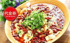 麻婆豆腐(行云路店)