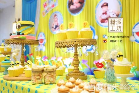 宝宝周岁甜品台图片