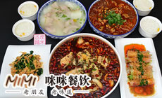 咪咪川菜(白桦林居店)