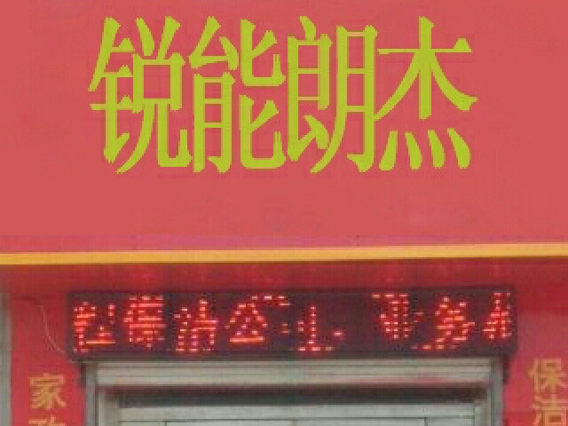 大地影院(信阳南虹广场店)