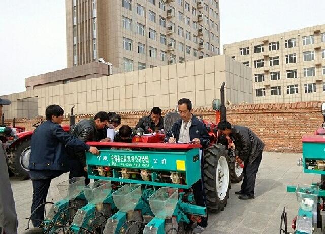 于起农机专业合作社