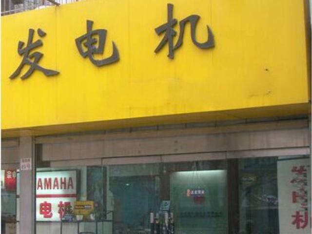 华西艺品陶艺馆(交大店)